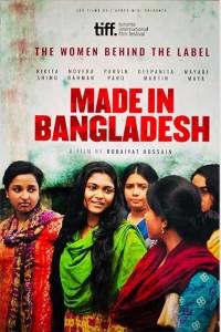 TFF BANGLADESH